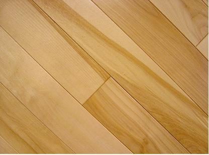 Buy Birch Hardwood Flooring In Nova Scotia Canada